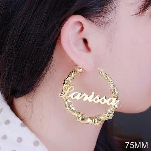 Personalized Bamboo Name Earrings Custom Bamboo Hoop Earrings in Sterling Silver & Brass
